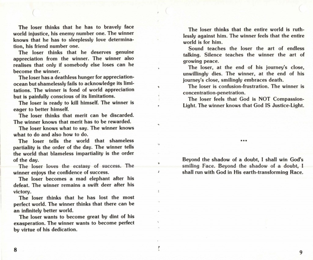 1985-08-aug-03-delegates-wives-tennis-excerpt-inner-runner-etc_Page_3