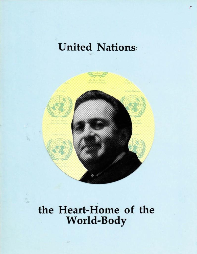 1989-02-Feb-07-Uner-Kirdar-Oneness-Pathfinder-ocr_Page_1