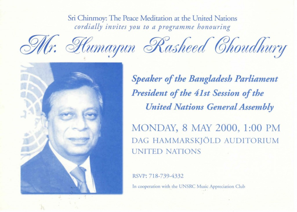 2000-05-may-08-uthant-award-choudhury-bangladesh-linvite-photo-0cr_Page_1