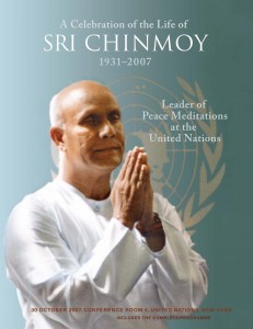 Celebration of the Life of Sri Chinmoy, 2007 Oct 30, at the United Nations