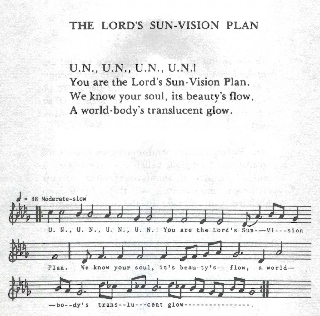 bu-scpmaun-1977-05-27-vol-05-n-05-may_Page_39-song-lords-sun-vision