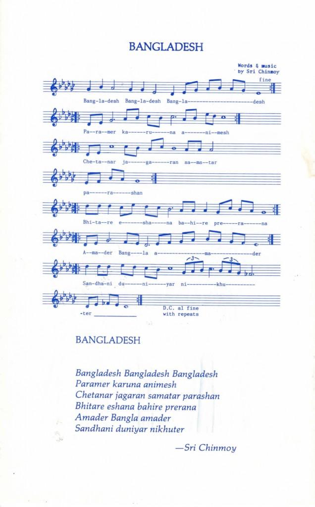 1986-11-nov-04-pres-unga-Humayun-rasheed-choudhury_Page_10