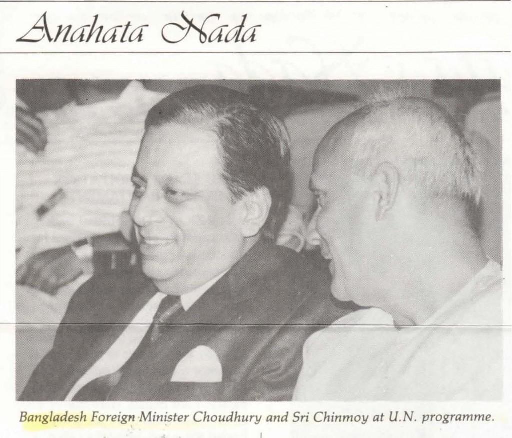 1986-11-nov-04-pres-unga-Humayun-rasheed-choudhury_Page_11