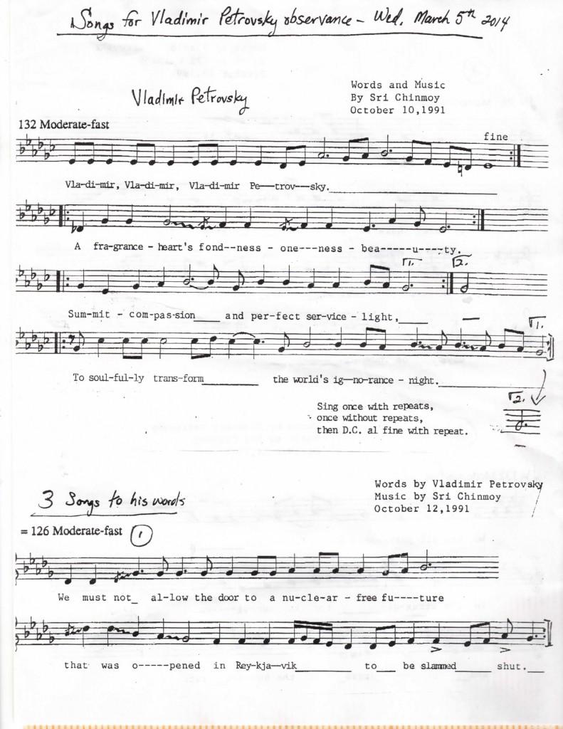 2014-03-mar-05-vladimir-petrovsky-songs_Page_1
