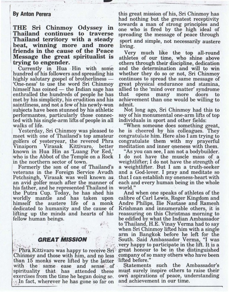 1988-12-dec-25-The-nation-bangkok-ckg-text