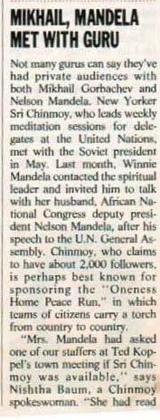 1990-07-jul-16-New-York-Magazine-CKG-Mandalla-meet-text