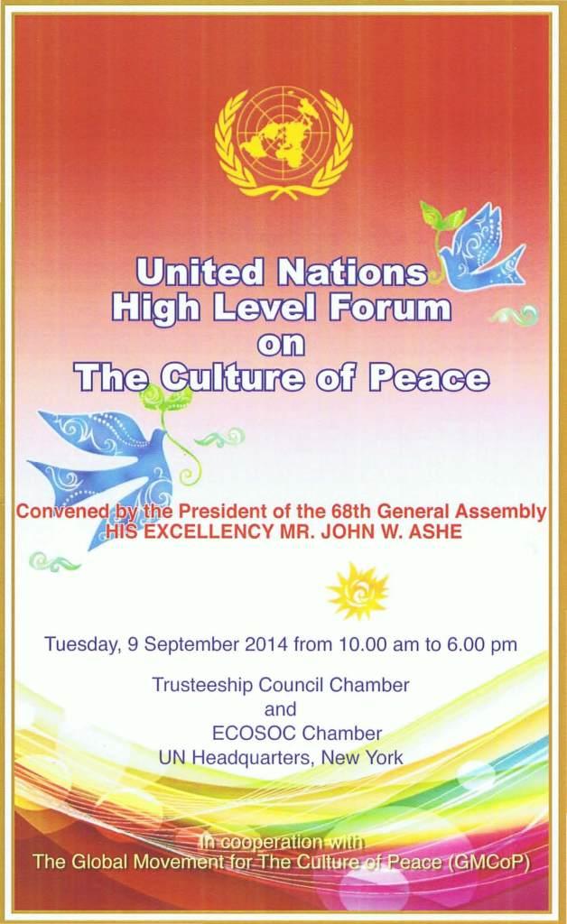 2014-09-sep-09-HLF-Cul-of-Peace-flyer-anounce