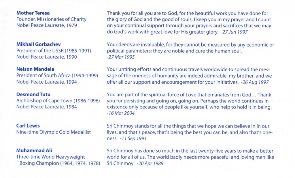 2008-or-later-sri-chinmoy-Dreamer-of-World-Oneness-2-page_Page_3